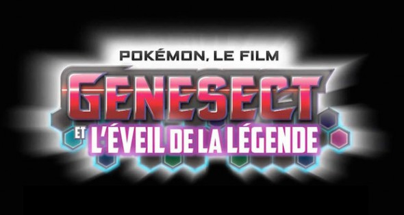 Pokemon Genesect