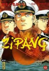 Couverture de l'album ZIPANG Tome #12 Volume 12
