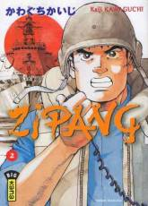 Couverture de l'album ZIPANG Tome #2 Volume 2
