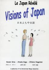 Couverture de l'album VISIONS OF JAPAN Le Japon révélé