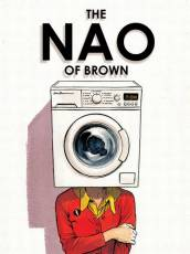 Couverture de l'album THE NAO OF BROWN The Nao of Brown