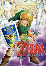 Couverture de l'album LEGEND OF ZELDA (THE) A link to the past