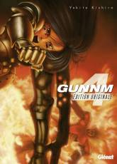 Couverture de l'album GUNNM EDITION ORIGINALE Tome #4 Volume 4