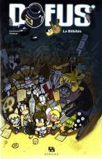 Couverture de l'album DOFUS La Bilbible
