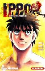 Couverture de l'album IPPO Tome #112 Saison 6 - The Fighting !