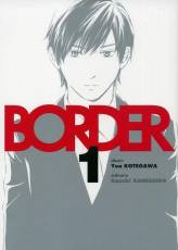 Couverture de l'album BORDER Tome #1 Tome 1