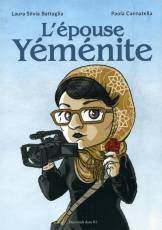 Couverture de l'album EPOUSE YEMENITE (L') L'épouse yéménite