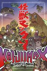 Couverture de l'album KAIJUMAX (VF) Tome #1 Volume 1