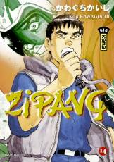 Couverture de l'album ZIPANG Tome #14 Volume 14