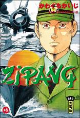 Couverture de l'album ZIPANG Tome #16 Volume 16