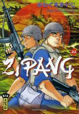Couverture de l'album ZIPANG Tome #22 Volume 22