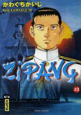 Couverture de l'album ZIPANG Tome #23 Volume 23