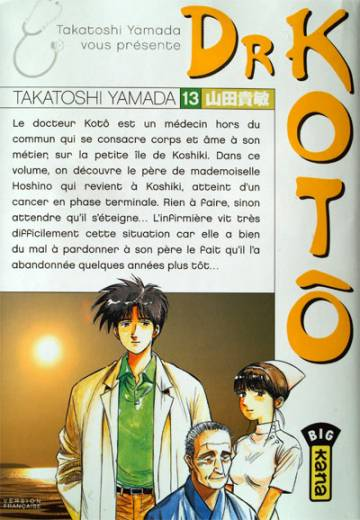 Couverture de l'album DR KOTÔ Tome #13 Agitation