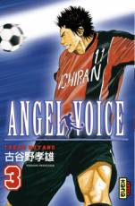 Couverture de l'album ANGEL VOICE Tome #3 Volume 3