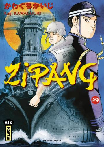 Couverture de l'album ZIPANG Tome #29 Volume 29
