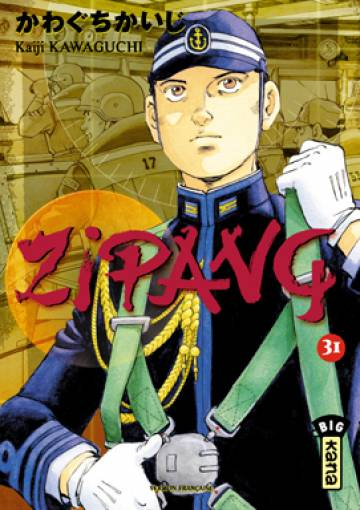 Couverture de l'album ZIPANG Tome #31 Volume 31