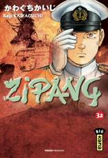 Couverture de l'album ZIPANG Tome #32 Volume 32