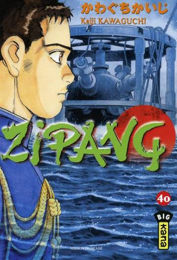 Couverture de l'album ZIPANG Tome #40 Volume 40