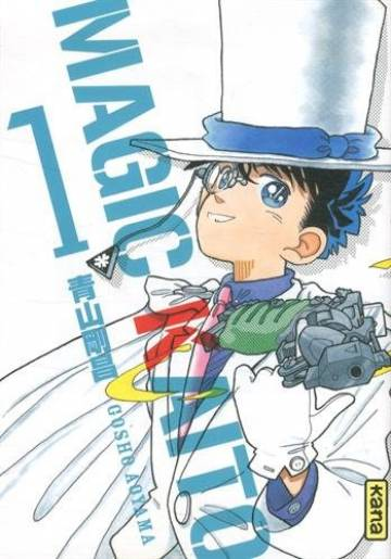 Couverture de l'album MAGIC KAITO Tome #1 Volume 1
