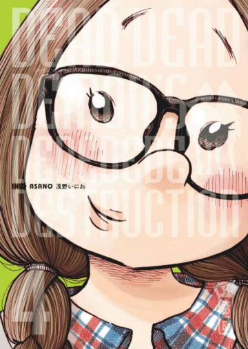 Couverture de l'album DEAD DEAD DEMON'S DEDEDEDE DESTRUCTION Tome #4 Volume 4
