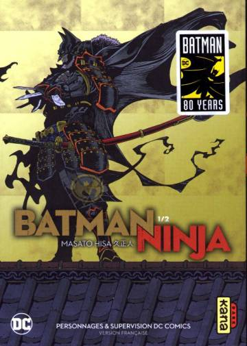 Couverture de l'album BATMAN NINJA Tome #1 1/2