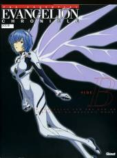 Couverture de l'album EVANGELION CHRONICLE Tome #2 The essential Evangelion chronicle - Side B