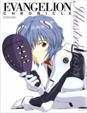 Couverture de l'album EVANGELION CHRONICLE Tome #3 Illustrations
