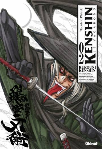 Couverture de l'album KENSHIN LE VAGABOND - PERFECT EDITION Tome #2 Volume 2