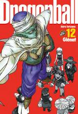 Couverture de l'album DRAGON BALL - PERFECT EDITION Tome #12 Volume 12