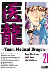Couverture de l'album TEAM MEDICAL DRAGON Tome #21 Tome 21