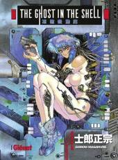 Couverture de l'album THE GHOST IN THE SHELL - PERFECT EDITION Tome #1 Volume 1