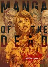 Couverture de l'album MANGA OF THE DEAD Manga of the dead