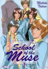 Couverture de l'album SCHOOL OF THE MUSE Tome #1 Tome 1