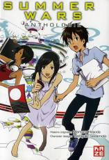 Couverture de l'album SUMMER WARS Anthologie