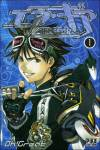 bande-dessinée, AIR GEAR #1, Tome 1