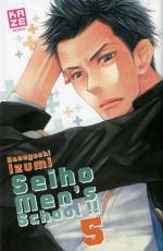 Couverture de l'album SEIHO MEN'S SCHOOL !! Tome #5 Tome 5