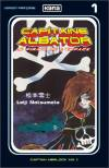 Couverture de l'album CAPITAINE ALBATOR Tome #1 Volume 1