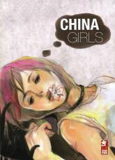 Couverture de l'album CHINA GIRLS China girls