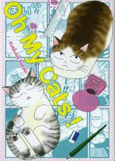 Couverture de l'album OH MY CATS ! Oh my cats !