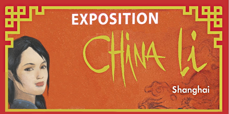 Salons, expositions bande-dessinée, Exposition China li - JF Charles Angoulême 2019