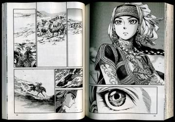 Extrait de l'album BRIDE STORIES Tome #5 Volume 5
